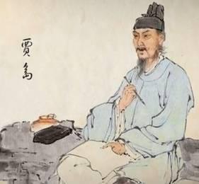 古诗《寻隐者不遇》- 贾岛(唐)