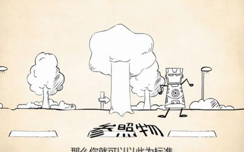 小学生动画科普