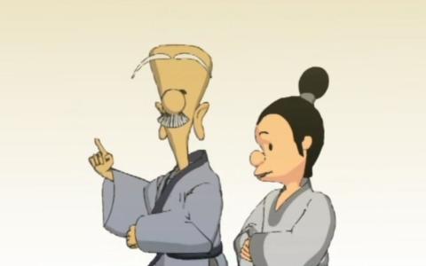 蔡志忠国学动画-老子