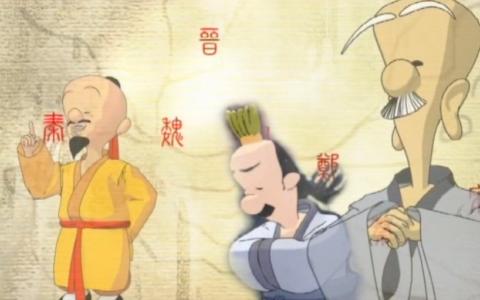 蔡志忠国学动画-列子