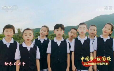 童声合唱《悯农》
